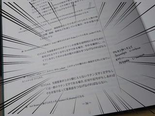 kiyaku2.jpg